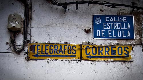 CALLE EN VALDEMORO. FOTO CJPB#8